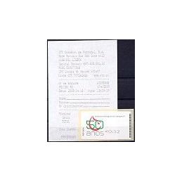 PORTUGAL (2009). I.P. Sangre - SMD negro. ATM nuevo (0,32) + rec
