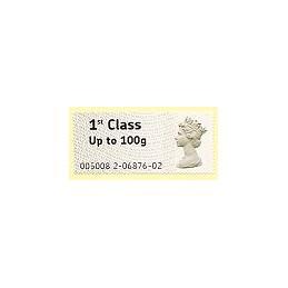 R. UNIDO (2009). Reina (1) - 005008 2. ATM nuevo