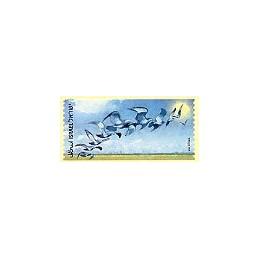 ISRAEL (2009). Aves rapiña. Etiqueta en blanco