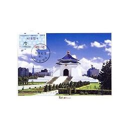 TAIWÁN (2006). ROCUPEX 06. VarioSyST 2 - azul. Tarjeta máxima