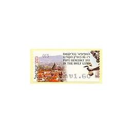 ISRAEL (2009). Papa Benedicto XVI - 015. ATM nuevo