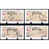 TAIPEI 2005 (Taisiantu - Cranes) - NAGLER issues