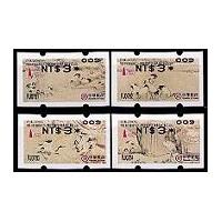 TAIPEI 2005 (Taisiantu - Cranes) - VarioSyST 1 issues