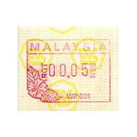 1987. Emblema postal