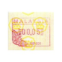1987. Post logo