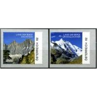 2012. Land of mountains (Land der Berge)