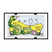 2013. Año Lunar de la Serpiente (Ano Lunar da Cobra)