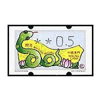2013. Lunar Year of the Snake (Ano Lunar da Cobra)