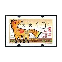 2014. Lunar Year of the Horse (Ano Lunar do Cavalo)