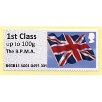2014. Intelligent AR - Special imprint 'The B.P.M.A.'