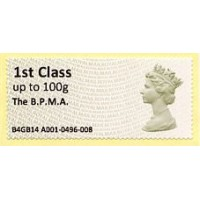 2014. Intelligent AR - Special imprint 'The B.P.M.A.'
