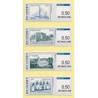 2014. Faroese Stamps for 40 years