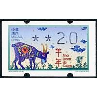 2015. Lunar Year of the Goat (Ano Lunar da Cabra)