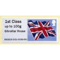 2015. Intelligent AR - Imprint 'Gibraltar House'