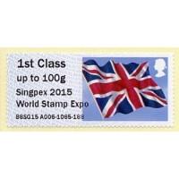 2015. IAR - Impresión 'Singpex 2015 World Stamp Expo'