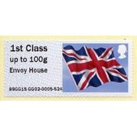 2015. IAR - Imprint 'Envoy House'