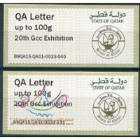 2015. STATE OF QATAR + Stamps exhibition - 20th Gcc Exhibition