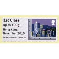 2015. Hong Kong (Viajes por mar - Sea Travel)