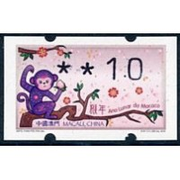 2016. Ano Lunar do Macaco (Lunar Year of the Monkey)