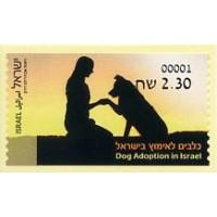 2016.01. Dog Adoption in Israel