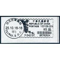 Sellos de valor variable / Etiquetas postales