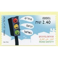 2017.01. Road Safety