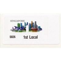 2017. Singapore skyline