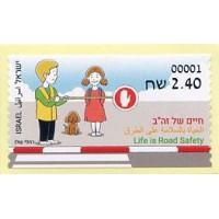 2017.05. Life is Road Safety (La vida es la seguridad vial)