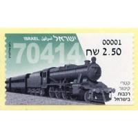 2018. 03. Steam locomotives - 70414