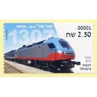2018. 04. Diesel locomotives (Locomotoras diesel) - 1307