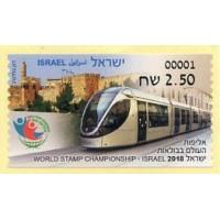 2018. 06. World Stamp Championship (Jerusalem tramway)