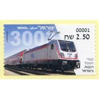 2018. 08. Electric locomotives (Locomotoras eléctricas) - 3003