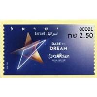 2019. 06. Dare to Dream - Eurovision Song Contest Tel Aviv 2019