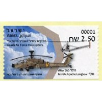 2020. 01. Israeli Air Force Helicopters