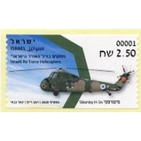 2020. 03. Israeli Air Force Helicopters (3) - Sikorsky H-34