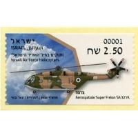 2020. 04. IAF Helicopters (4) - Aerospatiale Super Frelon SA 321