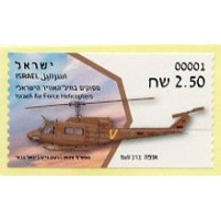 2020. 07. Israeli Air Force Helicopters (7) - Bell 212