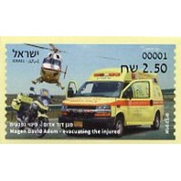 2021. 02. Magen David Adom - evacuating the injured