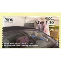 2021. ISRAEL - Magen David Adom - Testing for covid19