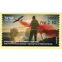 2021. 04. Israel Fire and Rescue Services - Fighting Fires in Fields and Woods
