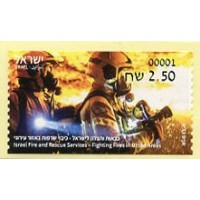 2021. 05. Israel Fire and Rescue Services - Fighting Fires in Urban Areas