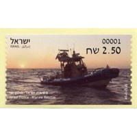 2021. 07. Israel Police - Marine Rescue