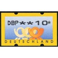 1999. Emblema postal (2)