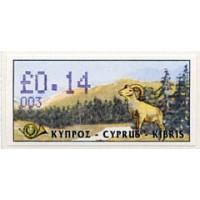 1999. Cyprus mufflon (3)