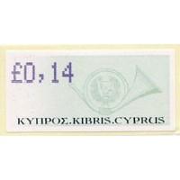 2003. Post emblem (£)