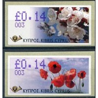 2005. Spring (Apricot flower & poppy) (£)