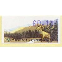 1999. Cyprus mufflon (1)