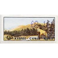 1999. Cyprus mufflon (2)