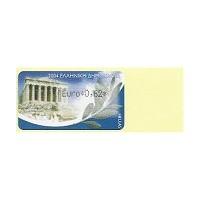 2008. Partenón - Juegos Olímpicos Atenas 2004 (2 - REIMPRESIÓN)