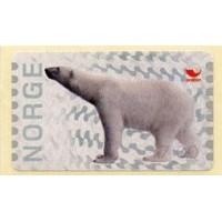 2008. Polar bear (new logo)